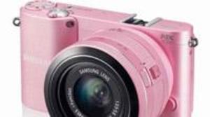 Samsung lanza una cámara de fotos sólo para chicas