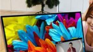 LG lanza un modelo de ordenador todo en un uno con el nombre V720