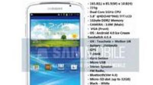 Samsung anuncia una nueva versión de su reproductor multimedia Galaxy Player