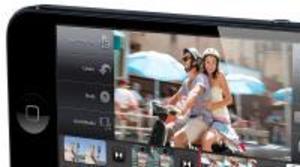 Precios del iPhone 5, ya a la venta en España