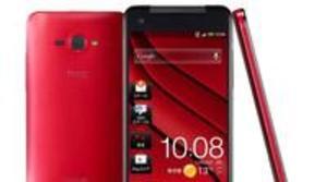 HTC presenta su nuevo smartphone flagship J Butterfly
