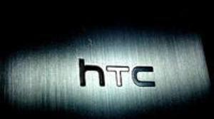 Aparece en Internet la primera imagen del terminal HTC M7