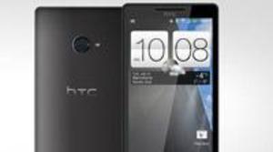 El smartphone HTC M7 podría terminar llamándose HTC One