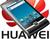 Huawei luchará por ser el fabricante de teléfonos más grande del mundo