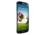 ¿Cuánto cuesta fabricar un Samsung Galaxy S4?