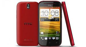 HTC Desire P será, en principio, exclusivo en Taiwán
