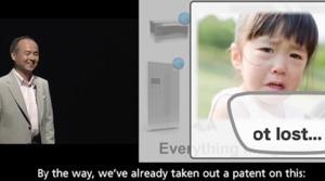 Un japonés reclama que la tecnología de Google Glass ya estaba patentada por él