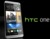 HTC One, disponible en España la primera semana de mayo