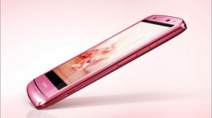 NEC fabrica el primer smartphone con refrigeración líquida