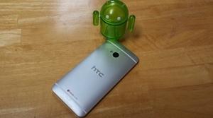 HTC planea el lanzamiento del HTC One 'Google Edition'