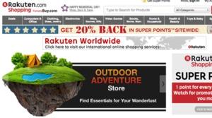 Rakuten, el centro comercial virtual, próximamente en España para hacerle la competencia a Amazon