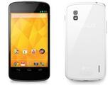 LG no quiere seguir colaborando con Google y confirma un Nexus 4 blanco