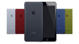 iPhone 5S contará con una cámara de 12 megapíxeles