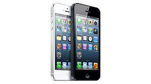 Apple puede añadir seguridad al iPhone con un sensor de huellas