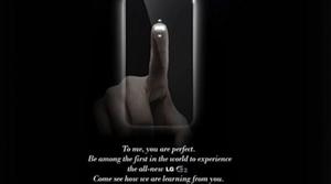 El smartphone G2 de LG será presentado en sociedad el 7 de agosto