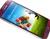 Samsung mejora la capacidad del GPU en pruebas de Benchmark