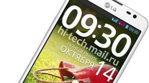 Se filtra una versión low cost del LG Optimus G Pro