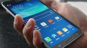 Samsung anuncia Galaxy Round, el smartphone con pantalla curva