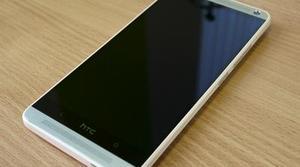 El sucesor del HTC One filtrado en una imagen