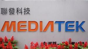 Mediatek son los primeros en usar núcleos ARM A-17