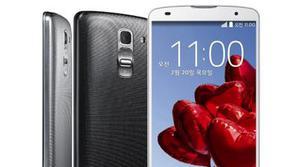 Anunciado el LG G Pro 2, con pantalla de 5,9 pulgadas y cámara 4K