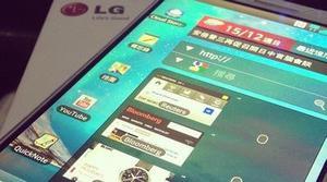LG presenta el LG G2 mini, la versión reducida de su buque insignia