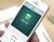 WhatsApp se convierte en OMV en Alemania
