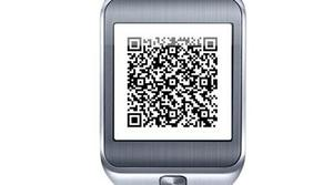 Iberia anuncia su boarding pass para Samsung Gear 2