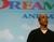 DreamWorks establecerá el precio de las películas por pulgadas
