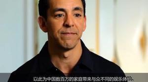 Xbox One llegará a China en septiembre