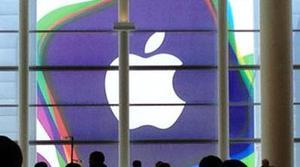 Grandes cambios en Apple para el WWDC 2014