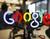 Google retirará los enlaces que vulneren la privacidad