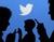 El Congreso debate la regulación de las redes sociales