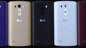 LG G3 el nuevo buque insignia