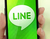 300 cuentas de Line han sido hackeadas en Japón