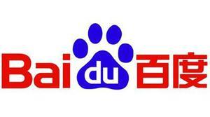 Baidu se apunta a la moda de los coches autónomos
