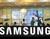 Samsung compra Quietside, invirtiendo en casas inteligentes