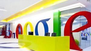 Google adquiere Gecko Design