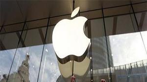 Apple podría estar desarrollando un Ipad de 12.9 pulgadas
