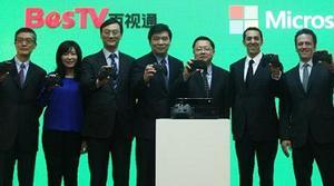 Xbox One llega a China el 29 de septiembre