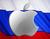 Apple cierra temporalmente su Store Online en Rusia