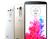 El LG G4 tendría una pantalla con resolución 3K