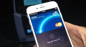 Apple permitirá transferir dinero entre usuarios de iPhone
