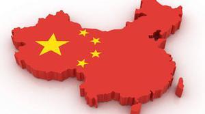 Levantado el veto de China a la venta de consolas en todo el país