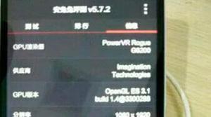 Se filtran las posibles características del Xiaomi Red Note 2