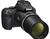 Nikon lanza parches para solventar bugs en P900 y S6700