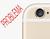 Apple lanza un programa de sustitución de la cámara del iPhone 6 plus