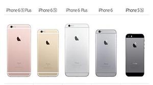 Apple retira del mercado el color oro de los iPhone 5s y 6