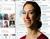 Arielle Zuckerberg, la hermana pequeña de Marc, se une a Kleiner Perkins