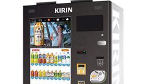 Las máquinas expendedoras japonesas ahora también podrán sacar selfies